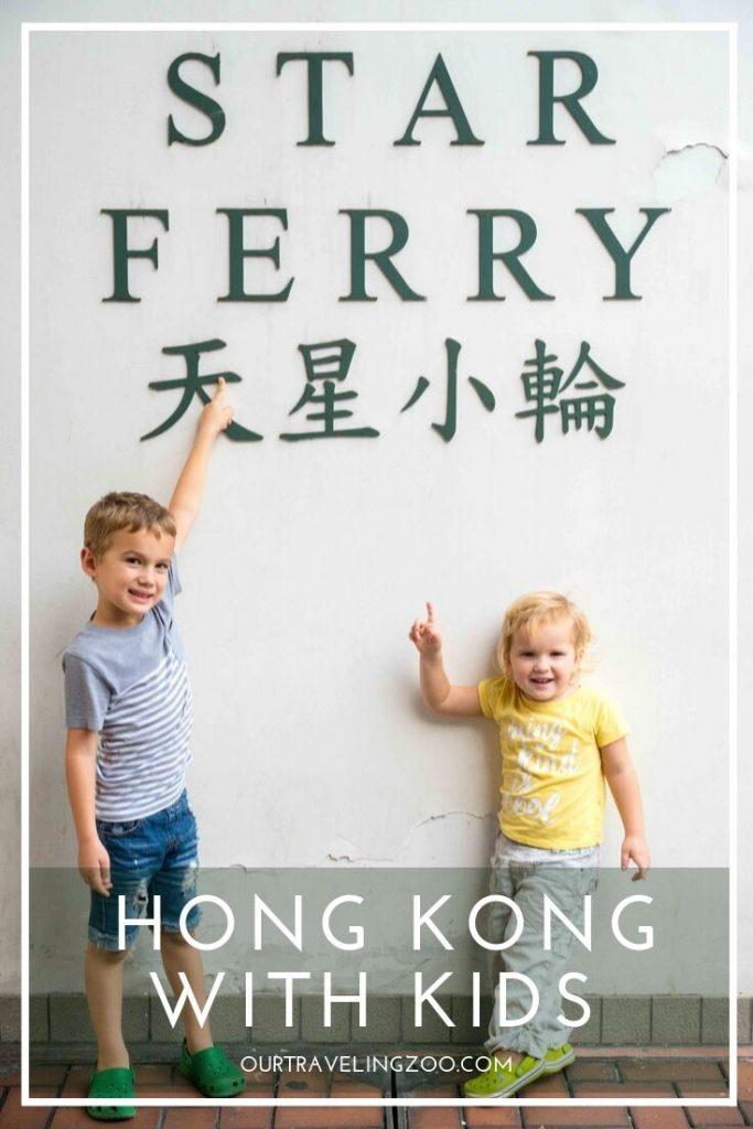 Hong Kong with little kids