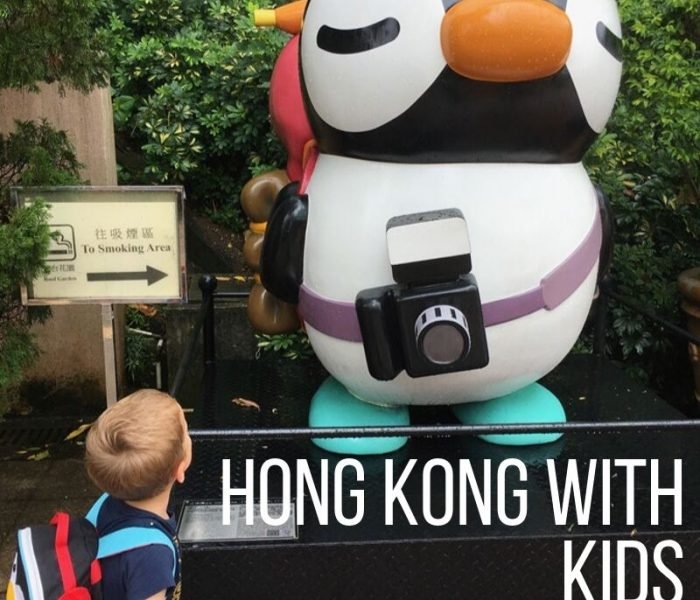 Things to Do in Hong Kong with Kids – Free or Cheap