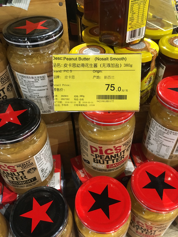 imported peanut butter