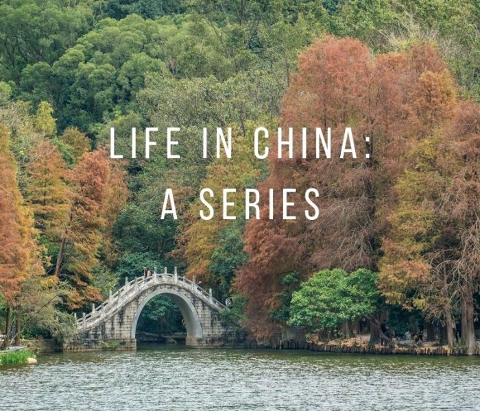 Life in China: A Series